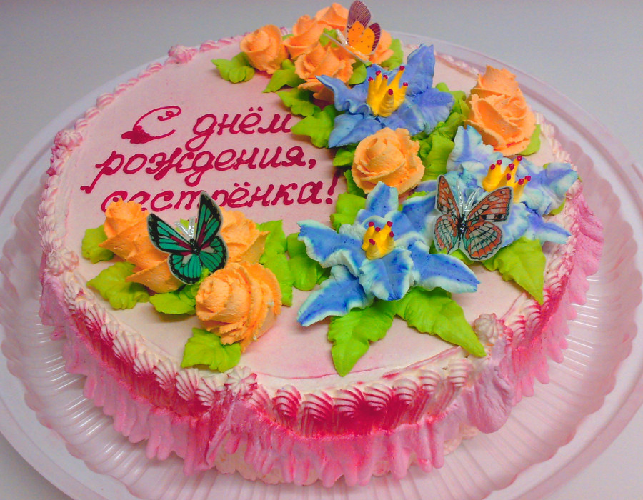 внесут красивые торты на день рождения поздравок картинки древний город