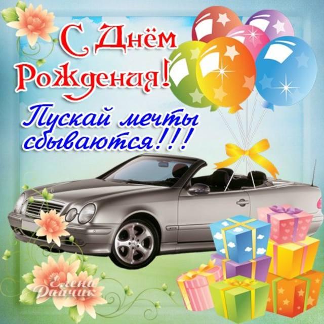 Поздравление с днем рождения мальчиков братьев